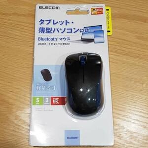 新品 エレコム Bluetoothマウス M-BY10BRBU