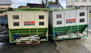 タイショー グレンコンテナ EX-11 200V 軽トラ用 籾 排出 運搬 搬送 2台セット ホース3本 三重県