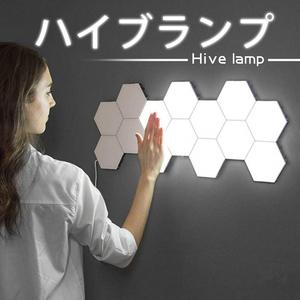 6枚セット 2021年新登場 ハイブランプ お好きな形に組み合わせて タッチライト LEDランプ タッチセンサー 新品 未使用 自由に輝く