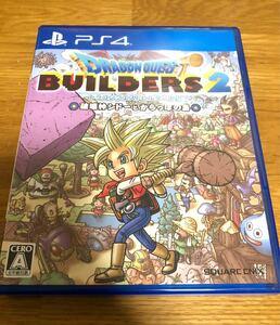 ドラゴンクエストビルダーズ2 PS4版