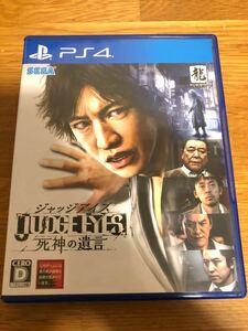ジャッジアイズ PS4 ピエール瀧版