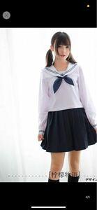 コスプレ衣装 セーラー服 ミニスカート