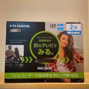 I・O DATA RECBOX HVL-LS2 アイオーデータ