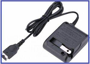 即決…新品 任天堂 初代 DS GBA ゲームボーイアドバンス SP ACアダプター 充電器 SPゲームコンソール用 G165