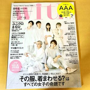with 雑誌 ファッション雑誌 AAA