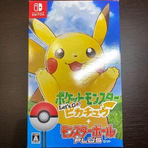 【Switch】 ポケットモンスター Let s Go! ピカチュウ [モンスターボール Plusセット] ※オマケ付き