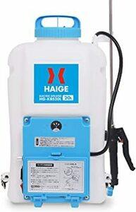 HAIGE 電動噴霧器 20L 充電式 背負い式 小型 バッテリー式 除草 防除 消毒 簡単 家庭菜園