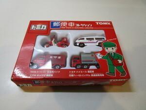 トミカ 郵便車コレクション 新品未開封/ジャンク