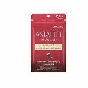 富士フィルム ASTALIFT サプリメント アスタリフト 20日分 新品