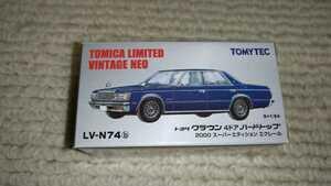 トミカリミテッドヴィンテージNEO LV-N74b トヨタクラウン4ドアハードトップ 2000スーパーエディション エクレール