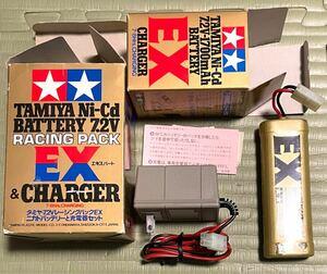 タミヤ ニカドバッテリー 充電器 セット レーシングEXパック 7.2V 1700mAh 充電池 チャージャー ミニ四駆 ラジコン