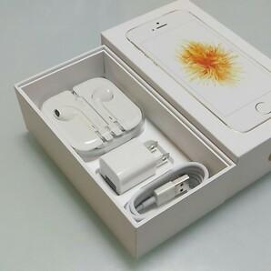 iphone SE 付属品 新品セット ライトニングケーブル イヤホン 充電器 など