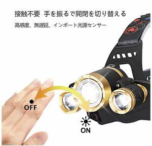 LEDヘッドライト 12000ルーメン USB充電式 センサー 電気出力 高輝度 作業灯