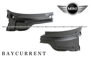【正規純正品】 BMW MINI カウルカバー 左右 R55 R56 R57 ミニ クーパー 51132751211 51132751212 Cooper CooperS JCW One