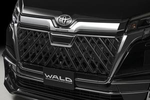【WALD EXECUTIVE LINE】 トヨタ グランエース GRANACE R1.12- フロントグリル ヴァルド バルド エアロパーツ グリル ABS