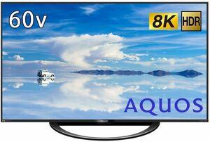 店頭展示品 液晶テレビ AQUOS(アクオス) 8T-C60AX1 [60V型 /8K対応 /BS 8Kチューナー内蔵 /YouTube対応 /Bluetooth対応]