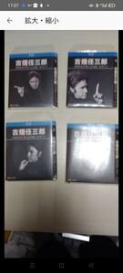 古畑任三郎 ◆COMPLETE Blu-ray BOX