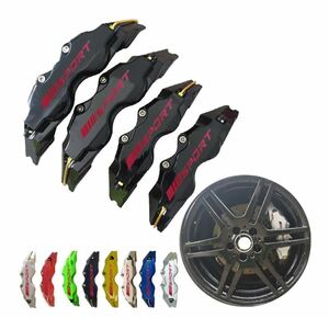 ディスクブレーキキャリパーカバーシルバークローム KUNBABY フロントとリアの車のスタイリング Bmw 、アウディ、メルセデス|10SZ
