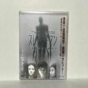 激レア  DVD スレンダーマン 奴を見たら、終わり レンタル落ち 送料無料 ネコポス(追跡あり、準速達)プレミア 希少