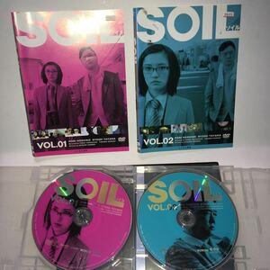 SOIL VOL.1 VOL.2 星野真里 ソイル 全2巻セット DVD レンタル落ち 送料無料 ネコポス(追跡あり・準速達・事故補償あり)