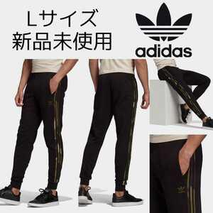 9,889円! Lサイズ adidas originals スウェットパンツ 新品未使用 黒 カモフラ迷彩 アディダスオリジナルス ジョガーパンツ トラックパンツ
