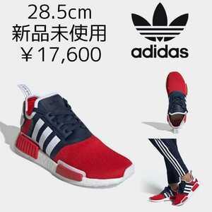 17,600円! 28.5cm adidas originals NMD_R1 USA 新品未使用 アディダスオリジナルス boost スニーカー 赤レッド ウルトラブーストyeezy 285