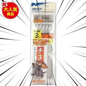 【送料無料】 OWNER(オーナー) 楽々スナップ チヌ 3-2