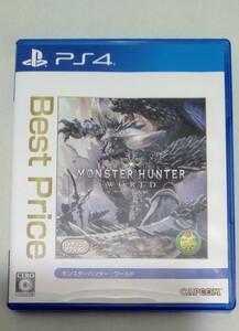 PS4 モンスターハンターワールド Best Price