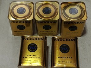 FAUCHON 紅茶 アップル モーニング アールグレイ 125g 5缶セット