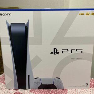 [新品] PlayStation5 PS5 ディスクドライブ CFI-1100A01 [新型番]