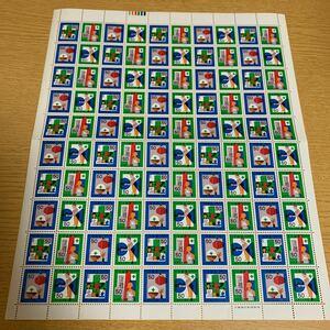 切手シート 未使用