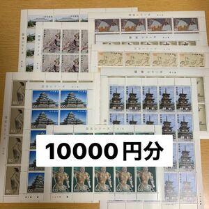 切手シート 10,000円分 未使用
