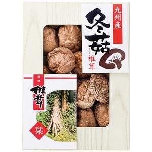 九州産原木どんこ椎茸SPD-20 2671-012(l-4962468018248)