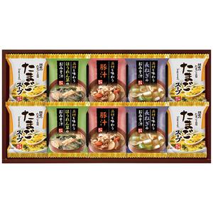 フリーズドライおみそ汁&たまごスープHDN-25 2656-037(l-4983740098413)