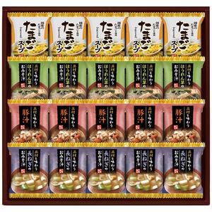 フリーズドライおみそ汁&たまごスープHDN-50 2656-055(l-4983740098437)