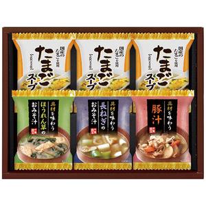 フリーズドライおみそ汁&たまごスープHDN-15 2656-019(l-4983740098390)