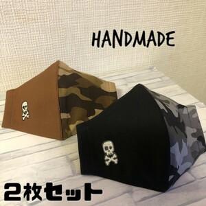 スカル 刺繍 立体インナーカバー 2枚セット
