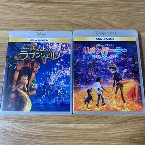 国内正規品 塔の上のラプンツェル リメンバー・ミー 純正ケース+ Blu-ray MovieNEX ブルーレイ