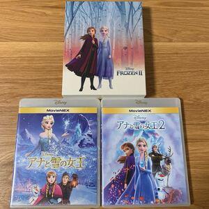 国内正規品 MovieNEX アナと雪の女王1・2 限定収納BOX付き 純正ケース+ Blu-ray