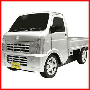 【送料無料-最安】正規認証ラジコンカー SUZUKI F2515 CARRY シルバー 1/20 キャリー 新色! スズキ 軽トラ