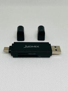 USB 3.0 4in1 カードリーダー TFカード 10倍速転送 変換 新品 USBメモリ 高速