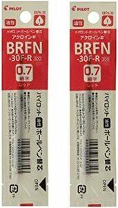 パイロット 油性ボールペン替芯 細字 0.7mm 赤 BRFN-30F-R 2本組み