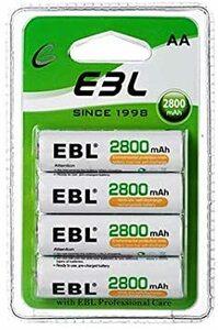 単3形電池 4個パック EBL 単3充電池 充電式 ニッケル水素充電池 4本入り 大容量単三電池 2800mAhで長持ち 約12