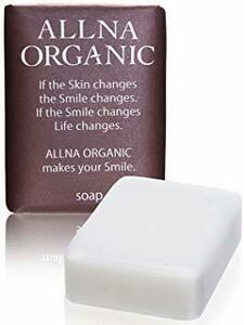 オルナ オーガニック 石鹸 「 無添加 敏感 肌用 毛穴 対策 洗顔石鹸 」「 コラーゲン 3種 + ヒアルロン酸 4種 + ビ