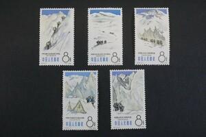 (462)希少!中国切手 1965年 特70 登山スポーツ 5種完 未使用 極美品 保存状態良好 ヒンジ跡無しNH