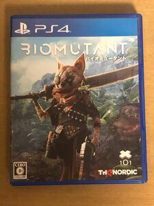 PS4 バイオミュータント BIOMUTANT PS4
