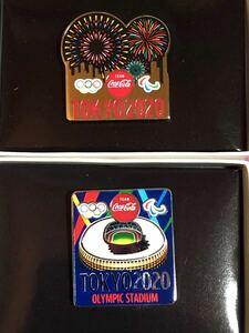 コカ・コーラ★東京2020オリンピックピンバッジ2個セット(スタジアム&花火)