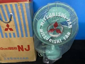 三菱 アンティーク 扇風機 NJ型 現状品 レトロ