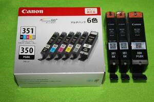 送料込 BCI-351+350 6色マルチパック(標準)2022.10期限(未開封新品)+ 黒3本(染料2、顔料1)追加セット