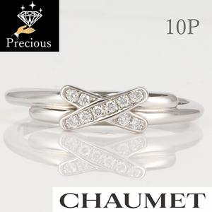 PR331533 【Chaumet】10P 7号 #47  ジュ・ドゥ・リアンリング 750 ホワイトゴールド 当社の保証カード付